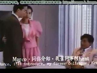 Movie22 net The Girls From China_5