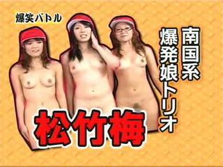 Mosaic: NHK Naked TV 5of5
