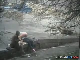 Couple Having Sex Outside