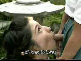 Japanese slut k131
