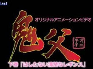Nympho Anime Girl Freting Hard Penis